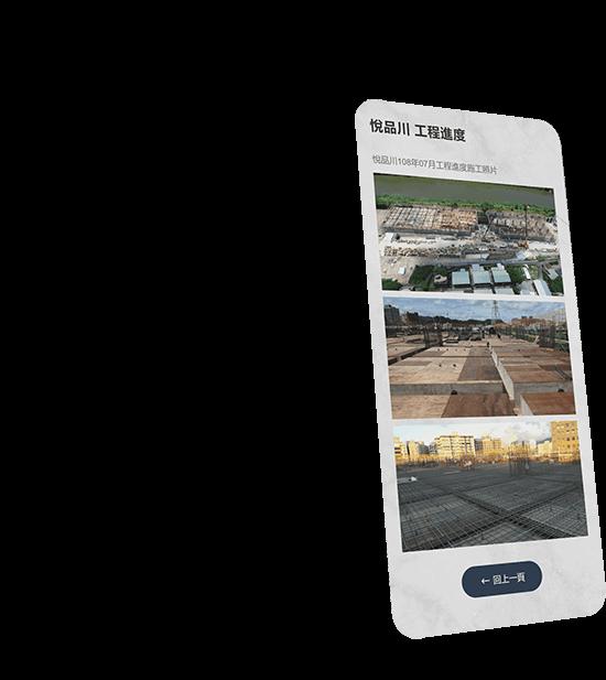 詠丞建設社區叫修LINE BOT聊天機器人, 工程進度說明